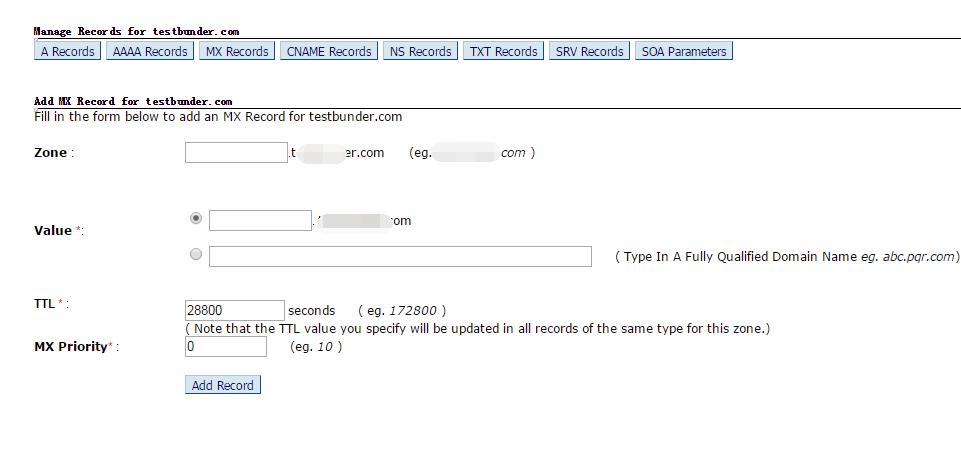 域名解析不同记录方式有什么区别