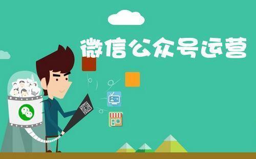 微信公众号怎样设置自定义菜单及回复信息