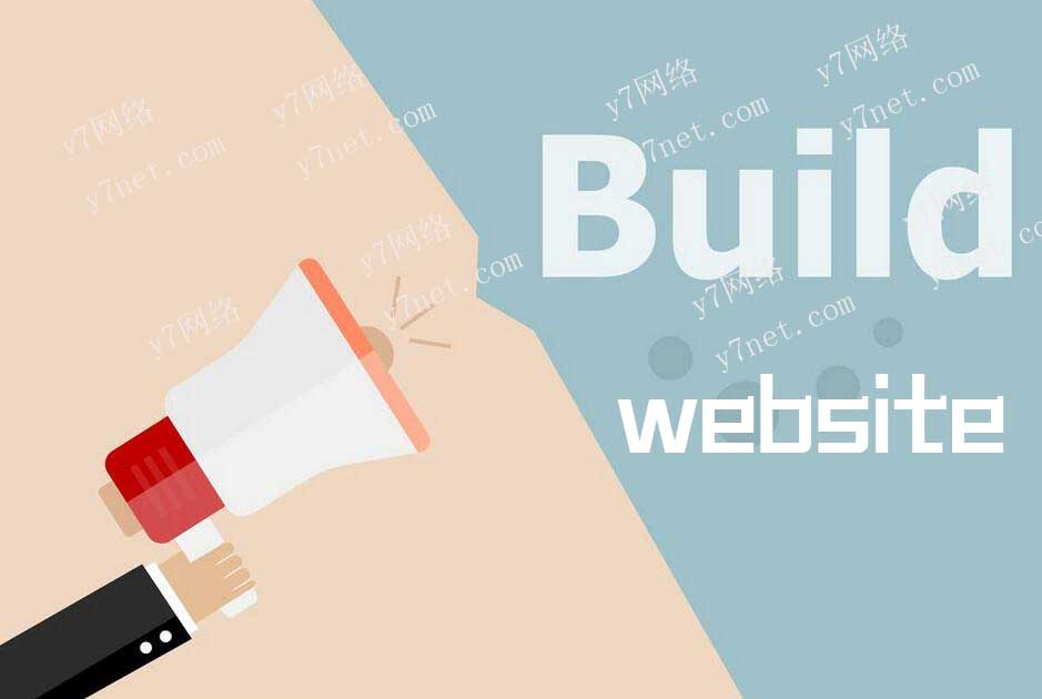 搭建网站需要提前准备哪些素材