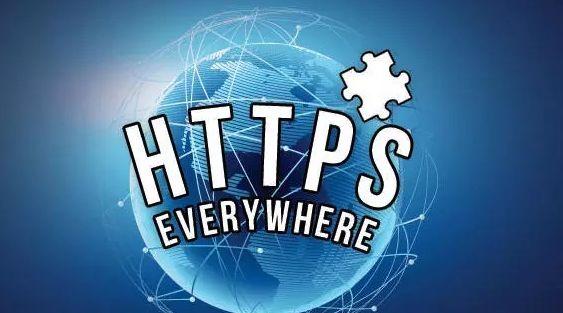 百度真的会对HTTPS站点优先收录及排名吗
