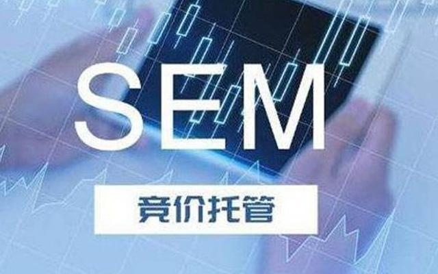 SEM竞价推广新手应该注意工作中的哪些问题