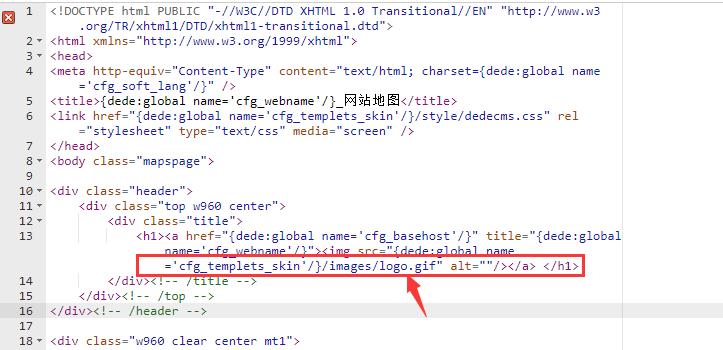 如何修改DedeCms模板网站地图及高级搜索模板