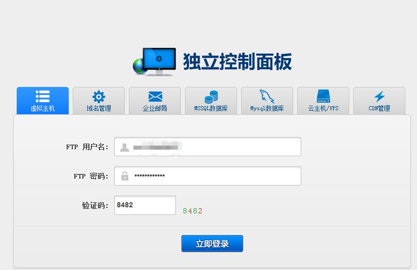 怎样查看虚拟主机的IP地址